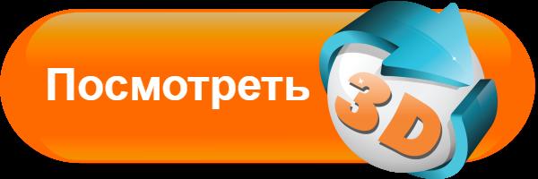 Черногория бечичи апартаменты отзывы